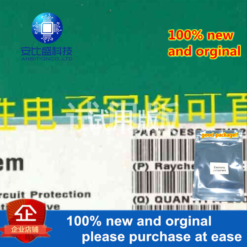 20pcs 100% New And Orginal TVB200SA DO214AA Silk-screen RDBB In Stock