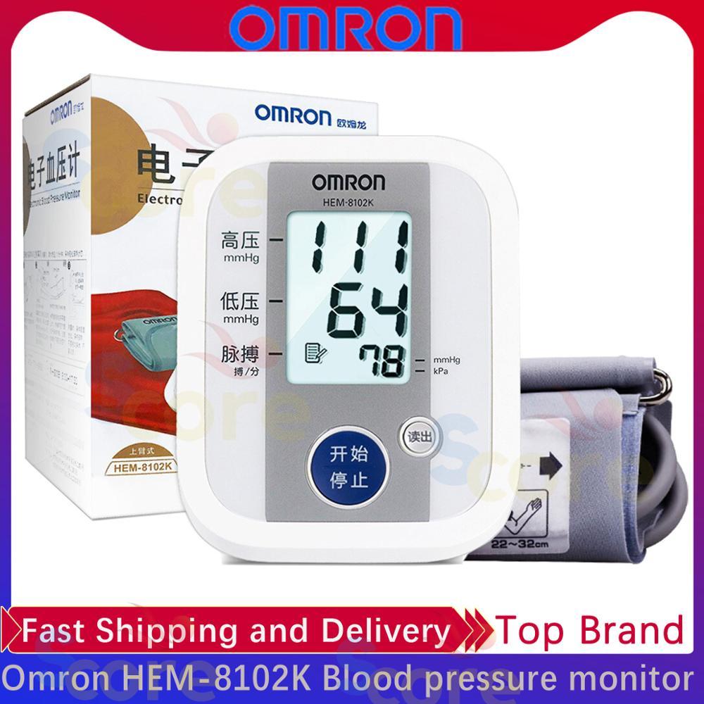 Omron HEM-8102K Монитор артериального давления измеритель кровяного давления в верхней части руки точное измерение Автоматический Сфигмоманомет...