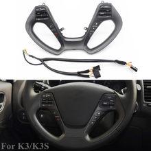 Кнопки на рулевое колесо PUFEITE для Kia K3 K3S, кнопки для навигатора, плеера, круиз-контроля, переключатель рулевого колеса, автомобильные аксессу...