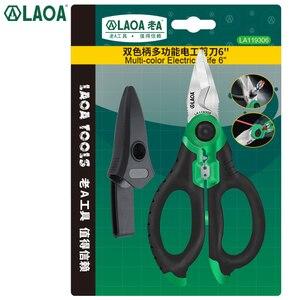 """Image 5 - LAOA ciseaux délectricien 6 """"coupe fil Crimpper acier inoxydable dénudeur câble coupe outil de sertissage"""