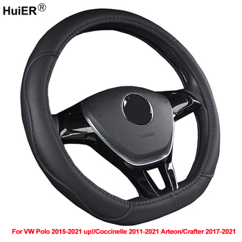 D Type Car Steering Wheel Cover For Volkswagen VW Polo 2015 -2021 up! Coccinelle 2011 -2019 2020 2021 Arteon Crafter 2017 - 2021 фото