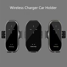 10W הידוק אוטומטי רכב אלחוטי מטען עבור Iphone 11 פרו מקס XS Huawei P30 פרו צ י אינפרא אדום חיישן GPS טלפון נייד בעל