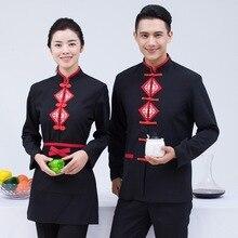 Frauen Chinesischen Restaurant Kellner Uniform Männer Cafe Kellnerin Uniform Catering Küche Chef Jacke Hotel Reinigung Arbeit Tragen Overalls