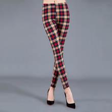 Новинка 2020 женские брюки новый стиль черно белые клетчатые