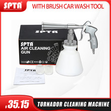 Good Quality Tornador Cleaning Machine High Pressure Car Washer Tornador Foam Gun With Brush Car Wash Tornado Espuma Auto Tool