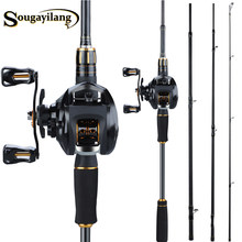 Sougayilang 2.1m Fishing Pole and Baitcasting Reel Combo Carbon 4 Sections Sea Spinning Lure Rod and Casting Fishing Wheels Set(China)