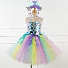 Нарядное платье принцессы русалки для девочек; Карнавальный