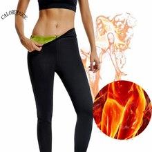 חם Thermo גוף Shaper נשים הרזיה קצוץ מכנסיים חם Neoprene עבור משקל אובדן מותניים שריפת שומן זיעה סאונה חותלות מעצבים