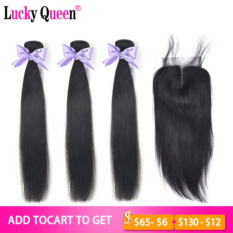 Brazilian Straight Hair Weave Bundles With Closure Bundles With Closure Non-Remy 100% Human Hair Extensions Medium Ratio