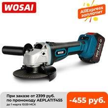 Wosai m14 cordless angle grinder 20v máquina de moagem de lítio-íon de corte elétrico moedor de ângulo de moagem sem escova ferramenta de energia