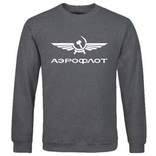 Mannen Aeroflot Cccp Burgerluchtvaart Ussr Rusland Airforce Trainingspakken Hip Hop 2020 Lente Herfst Simple Print Man Mode Sweatshirts(China)