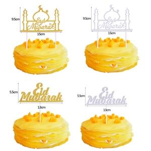 Image 4 - Eid Mubarak Decor Supply Gold Latex Ballon Banner Ramadan Kareem Cookie Candy Box Diy Ramadan Moslim Festival Party Cake Decor