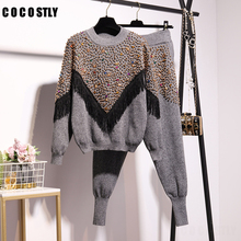 2 piece set women leisure suit beading tassels sweater casual pants 2 piece outf