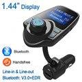 Автомобильный комплект, Автомобильный MP3 аудио плеер, Bluetooth, беспроводной FM модулятор, fm-передатчик, HandsFree, USB, автомобильное зарядное устройс...