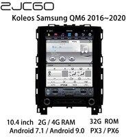 Car Multimedia Player Stereo GPS DVD Radio Navigation NAVI Android Screen for Renault Koleos Samsung QM6 2016~2020