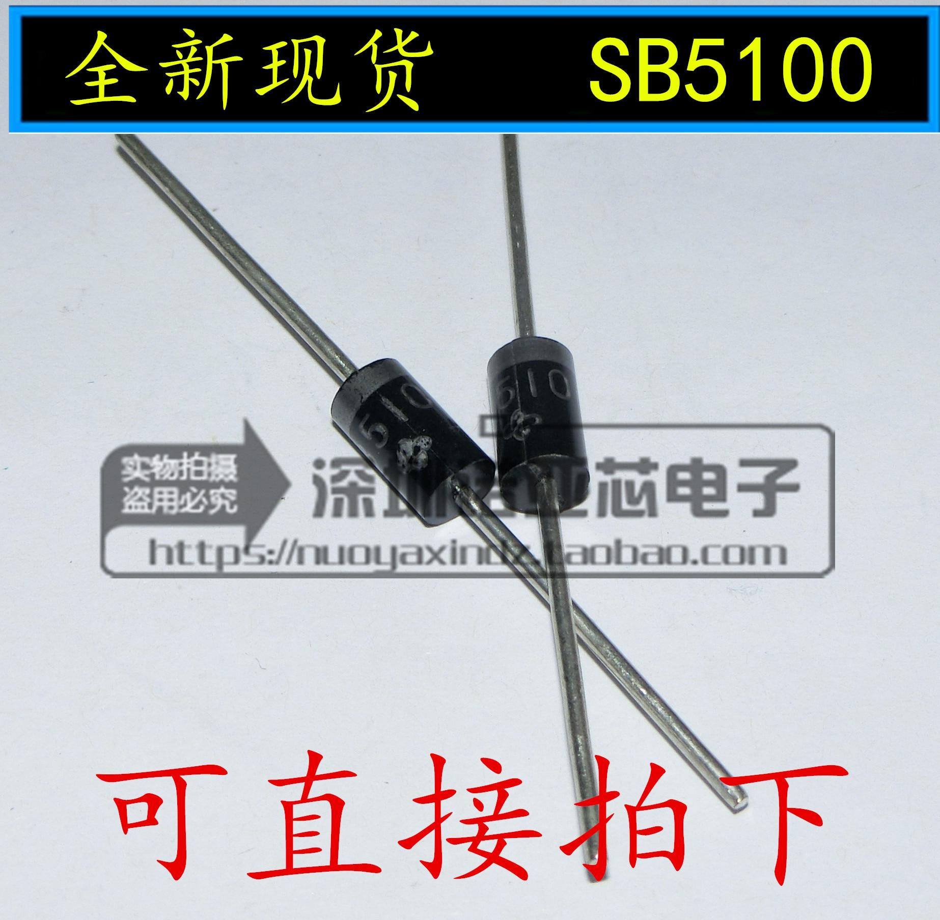 20 шт./лот SR5100 SB5100 5A 100V DO-27 в наличии