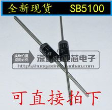 20 pçs/lote SR5100 SB5100 5A 100V FAZER-27 Em Estoque