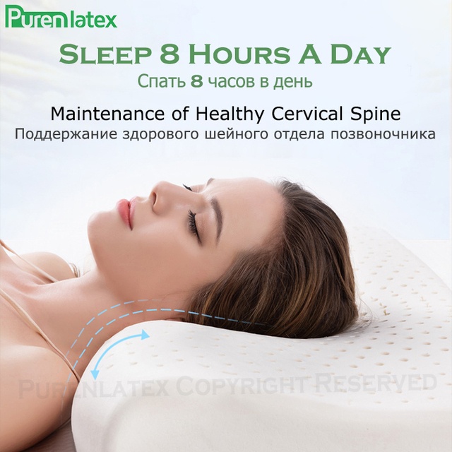 PurenLatex 57x37 Ventilated Thailand Pure Natural Latex Pillow Concave Anti-Stiff Soft Orthopedic Pillow Vertebrae Health Care 2