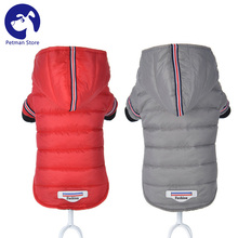 Dog Jackets Puppy Hoodies Coat Dog Clothes одежда для собак Warm Fashion Pet Clothing For Small Medium Dogs Pug стоимость