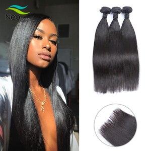 NeoBeauty Brazilian Human Hair Weave Bundles Straight 24 22 20 inches 100% Human Remy Hair 1/3/4 Bundles Virgin Hair Extension