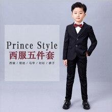 Костюмы для мальчиков на свадьбу, детский Выпускной костюм, блейзеры, штаны, рубашка, галстук, 8 предметов, комплект детской школьной одежды, смокинги, костюмы на день рождения