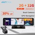 Русский язык Зеркало-видеорегистратор ANTCAM, 12 дюймов, 4G, Android 8,1, GPS-навигация, 2 Гб ОЗУ, 32 Гб ПЗУ, HD 1080P