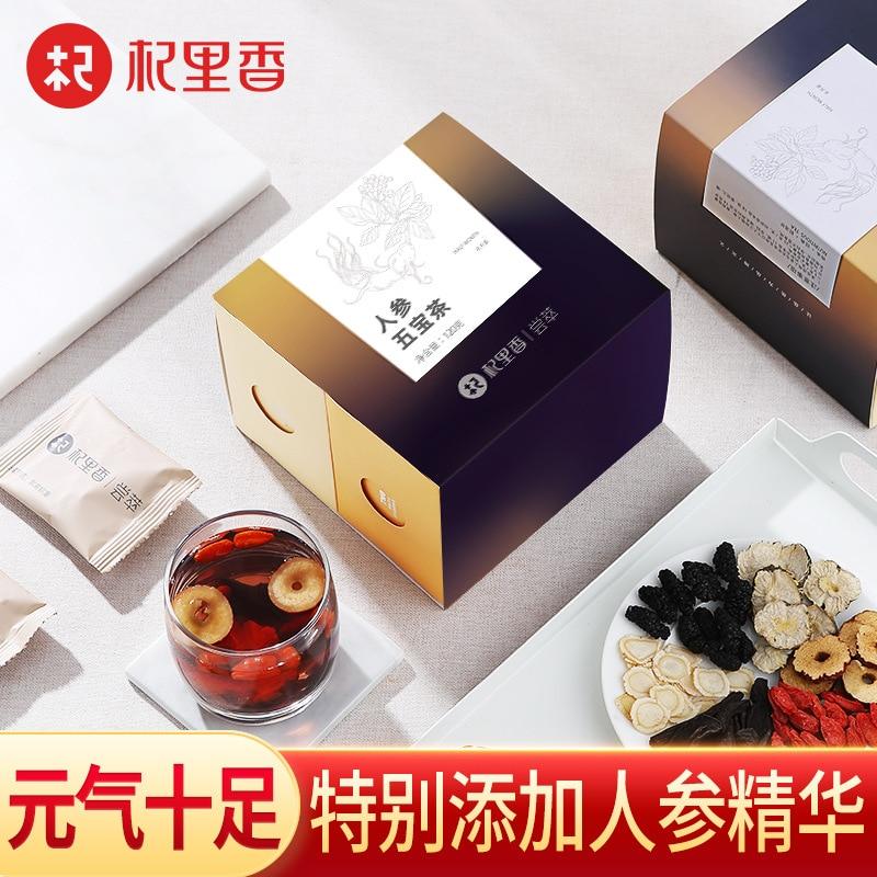Ginseng Wubao Tè 120G uomini di Tè Nespolo Tè del Ginseng Polygonatum Maschio Rene Tè Marito Otto Tesoro di Tè