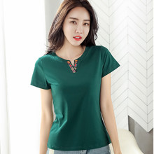 LJSXLS Slim Embroidered V-neck Short Sleeve Tshirt Cotton Korean T Shirt Woman Clothes 2021 Summer Clothes Tops Tee Shirt Femme