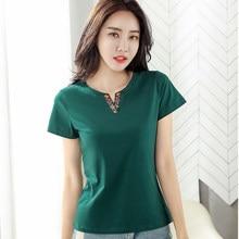 LJSXLS Slim Embroidered V-neck Short Sleeve Tshirt Cotton Korean T Shirt Woman Clothes 2021 Summer Clothes Tops Tee Shirt Femme