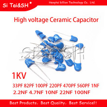4.7UF Range Lead Pitch 5.08mm 50V Monolithic Multilayer Ceramic Capacitors 20PF