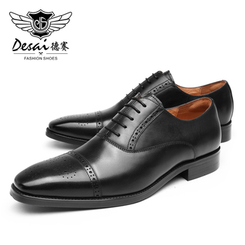 цены DESAI Fashion Leather Man Shoes For Formal Wedding Men Genuine Leather Shoe Business Dress Casual 2020 New Arrival
