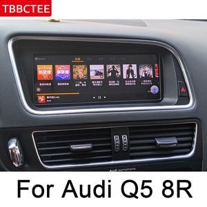 Автомобильный мультимедийный плеер на Android, навигация для Audi Q5 8R 2008 ~ 2017 MMI Navi GPS BT поддержка 4G 3G WiFi радио стерео HD экран карта