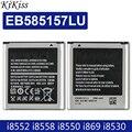 Аккумулятор EB585157LU для Samsung Galaxy Core 2 Duos I8552 I869 I8558 I8550 Batteria Akku 2000 мАч с Трек-кодом