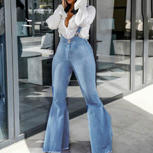 Plain Full Length Suspenders Jeans Flare Pants Ski