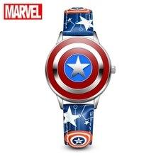 Los vengadores de Marvel reloj con tapa de cuarzo para niños, reloj de piel sintética, resistente al agua, con estuche de Metal, de Disney, superhéroe, Capitán América