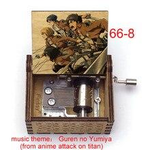 Ataque em titan shingeki não kyojin impressão música tema guren não yumiya mão-ed caixa de música natal presentes do ano novo grande estoque
