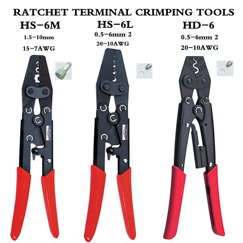 Conjunto de ferramentas de friso CATRACA DO TERMINAL DE FRISO TOOLSmultitool, tubo garfo spade terminal de friso alicate