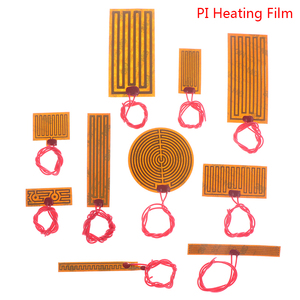 5/12/24V PI Heating Film Plate Polyimide Electric Heated Panel Pad Mat Adhesive