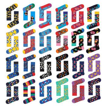 Mężczyźni szczęśliwe skarpetki PopRock Streetwear Submarine ptak rysunek język Pizza ser lody kikut topór Hip Hop bawełniane skarpety uciskowe tanie i dobre opinie LIONZONE STANDARD Na co dzień COTTON Poliester spandex PopRock socks Załoga Cotton 75 Polyester 20 Spandex 5 Men Teenagers