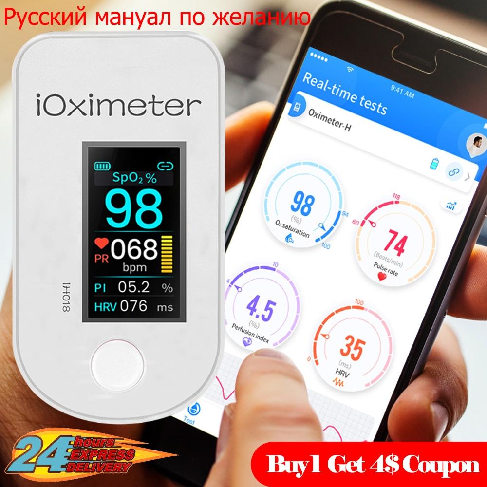 Пульсоксиметр на кончик пальца, Bluetooth 4,0, HRV SpO2, монитор насыщения крови кислородом