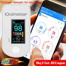 Bluetooth 4.0 oxímetro de pulso ponta do dedo monitor de saturação de oxigênio no sangue de hrv spo2 inteligente ios android ce