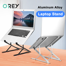 Portable Laptop Stand Adjustable Base Foldable Notebook Support Stand Holder For Macbook Pro Air Aluminium Cooling Bracket Riser
