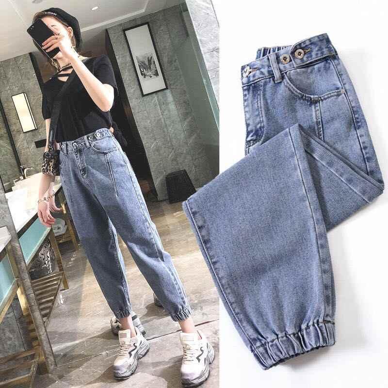 Pantalones Vaqueros Holgados De Talle Alto Elasticos Coreanos De Talla Grande Para Mujer 2019 Pantalones Vaqueros Aliexpress