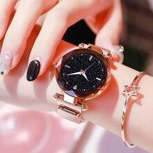 Luksusowe kobiety zegarki 2019 panie zegarek Starry Sky magnetyczny wodoodporny zegarek kobiet Luminous relogio feminino reloj mujer