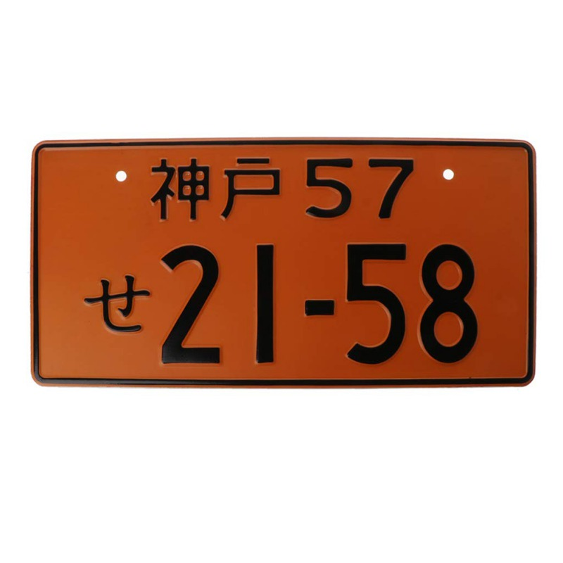ONEWELL Universal Car Numbers Retro Japanese License Plate Aluminum Tag Racing Car Multiple Color Advertising License Plate-in License Plate from Automobiles & Motorcycles