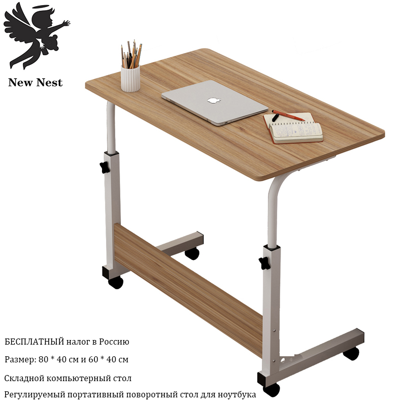 Foldable Computer Table Adjustable Portable Rotate Laptop Desk Lazy Sofa/Bedside Makeup Table Removable Student Painting Table