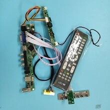 kit for G084SN05 V9 USB LCD TV AV VGA HDMI 8.4