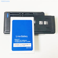 3.8V 2900mAh For HOMTOM S7 Battery + SS-C1 Charger(China)
