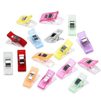10 sztuk kolorowe krawiectwo plastikowe klipsy wiążące kołdrę zaciski paczka dla Patchwork krawiectwo s Cardigan klip Pince Couture tanie i dobre opinie ISHOWTIENDA Z tworzywa sztucznego