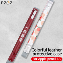 PZOZ for apple pencil Case 1 2 cover leather Portable Universal Colorful IPad Pencil case Tablet Holder